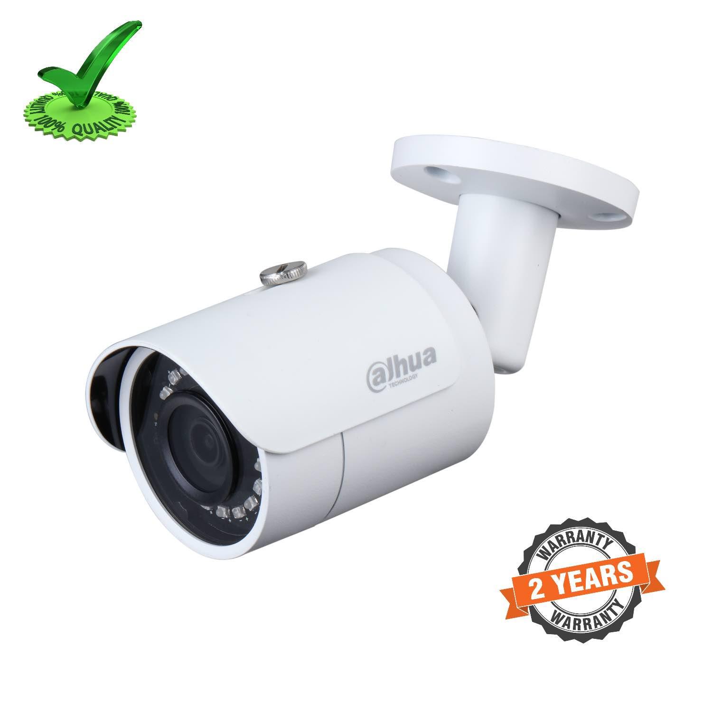 Dahua DH-HAC-HFW1501SP 5MP IR Bullet Camera