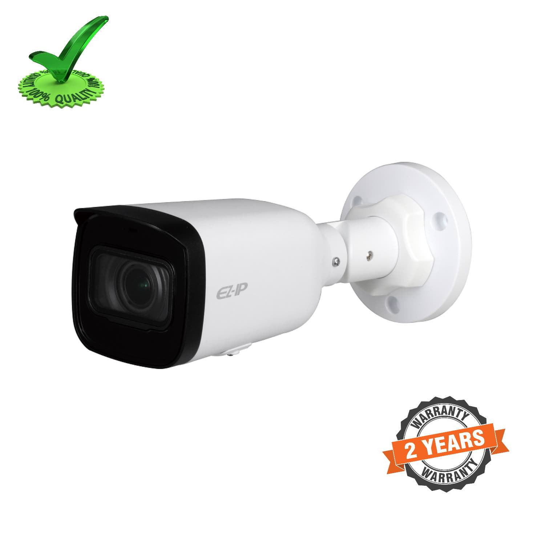 Dahua DH-IPC-B2B20P-ZS 2MP Infrared IR Bullet Network Camera