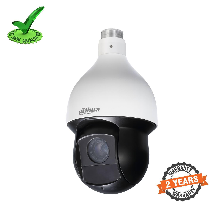 Dahua DH-SD59225U-HNI 2MP FHD 25x Starlight IR PTZ Network IP Camera