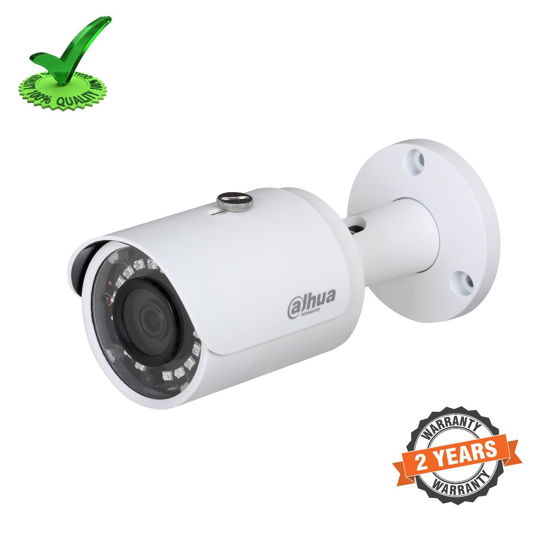 Dahua DH-IPC-HFW1531SP 5MP WDR IR Infrared Bullet Ip Camera
