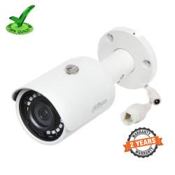 Dahua DH-IPC-HFW1431SP 4MP Infrared WDR IR Mini-Bullet IP Camera