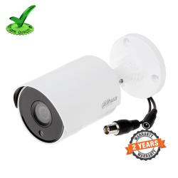 Dahua DH-HAC-HFW1501SLP 5MP IR Bullet Camera