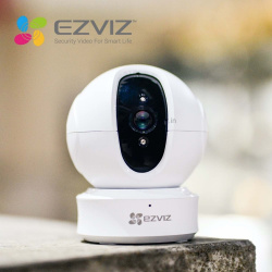 Ezviz C6N Smart Wifi Pan Tilt Ir Camera