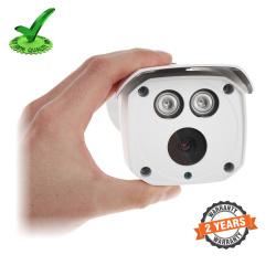 Dahua DH-HAC-HFW1220DP 2mp HD IR Bullet Camera